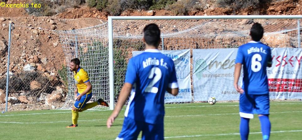 Drakakis Goal