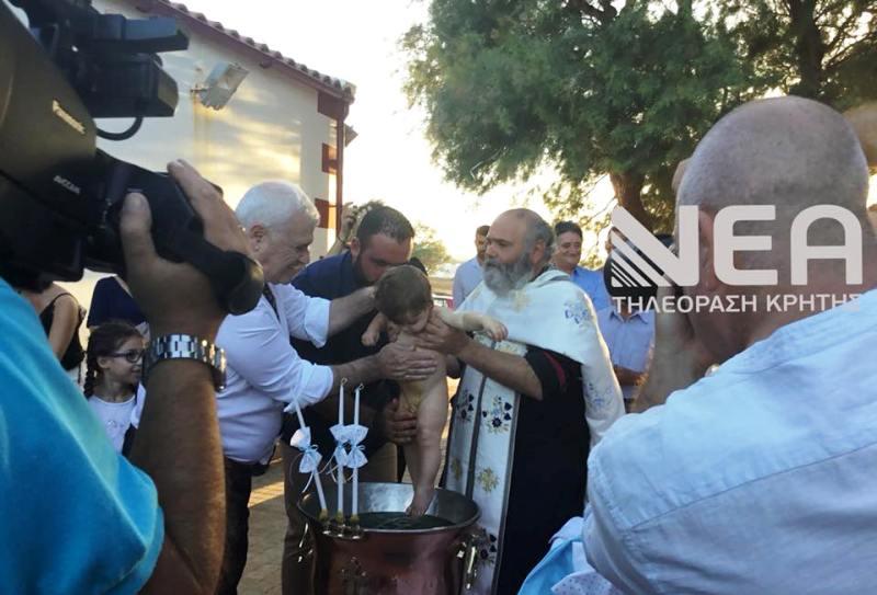 Melissanidis Vaftisi