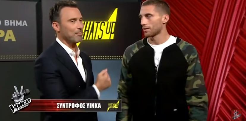 Varouxakis Voice