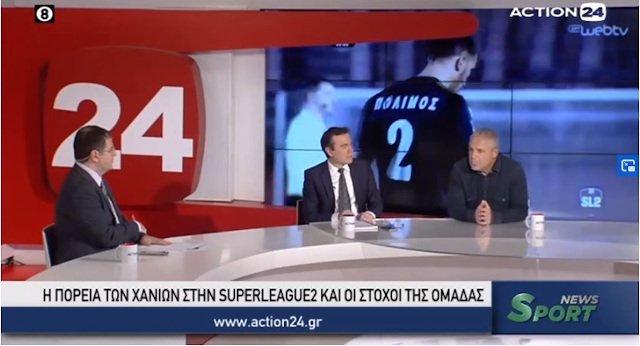 Vosniadis Action24