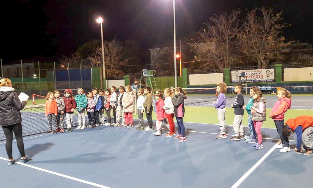 Giorti Tenis