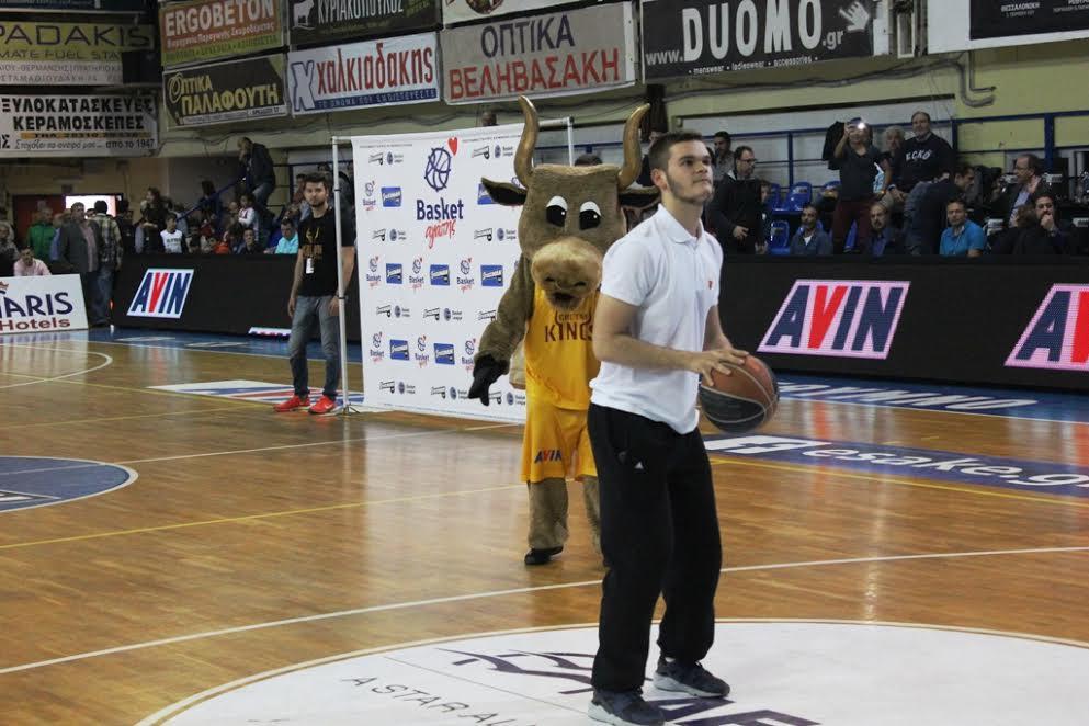 Basket Agapis2