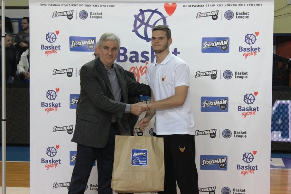 Basket Agapis3