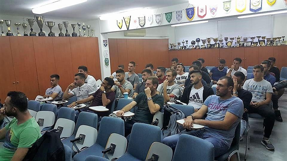Seminario Diaitisias1