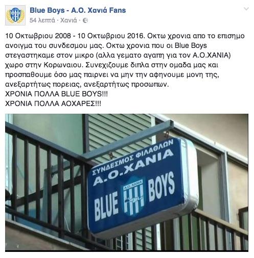thumbnail Blue Boys Facebbok