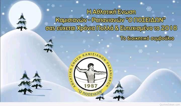 FB IMG 15142070704861453