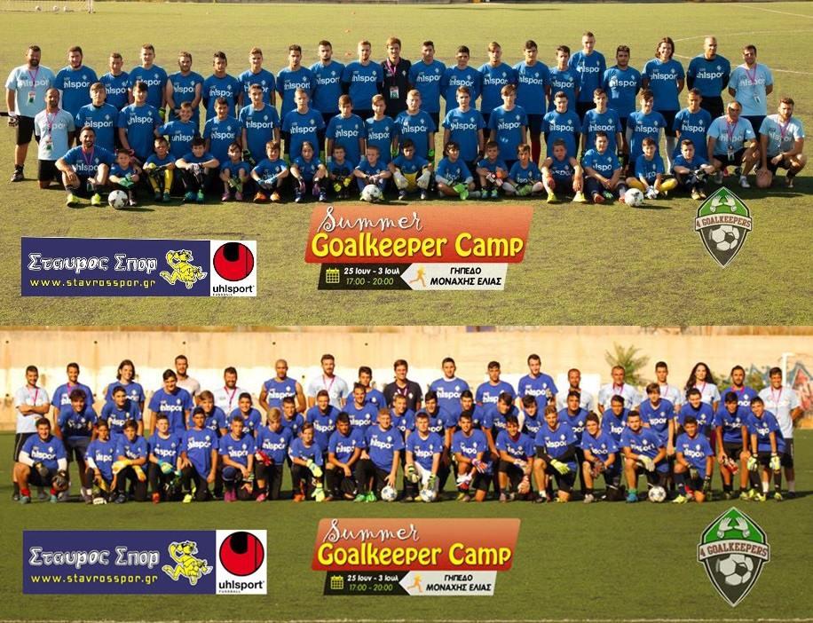 summer goalkeeper camp