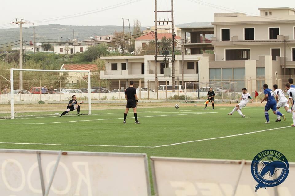 penalti me irodoto1