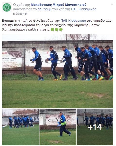 Makedonikos Facebook