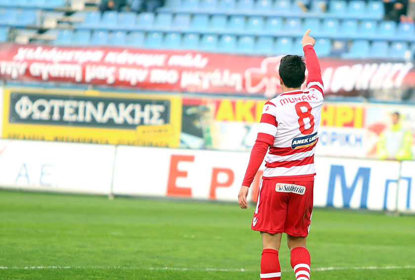Mounafo Goal