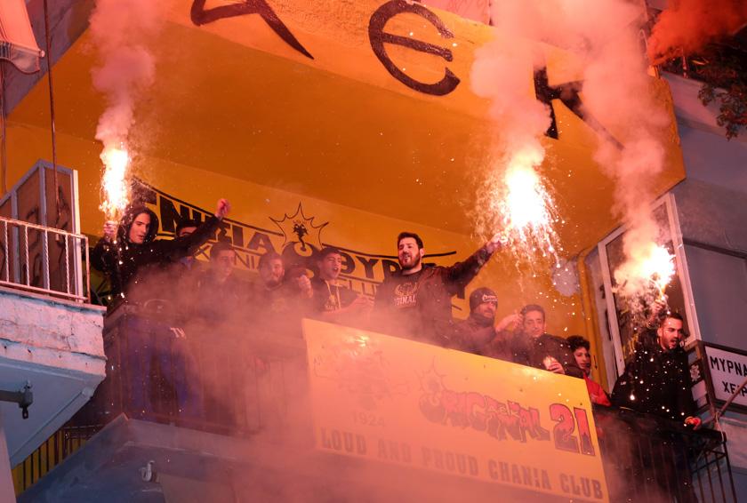 club AEK1