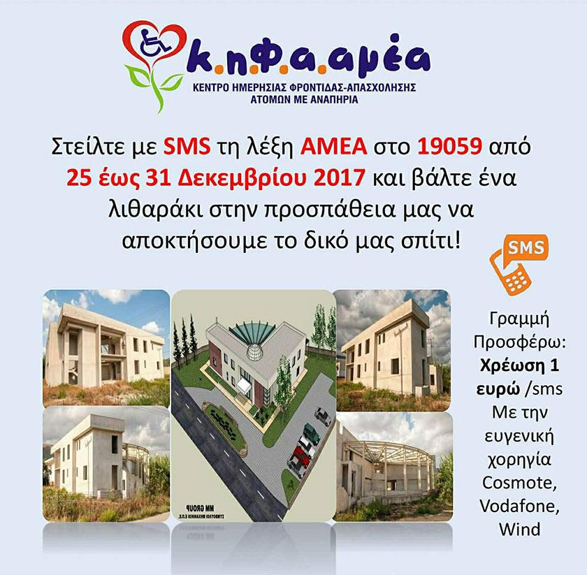 khfamea1