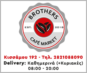 BANNER brothers