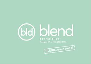 /blentcoffee
