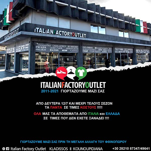 Italian Factory Outlet